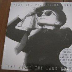 Discos de vinilo: YOKO ONO / PLASTIC ONO BAND - TAKE ME TO THE LAND OF HELL - LP CHIMERA 2013 NUEVO. Lote 96652611