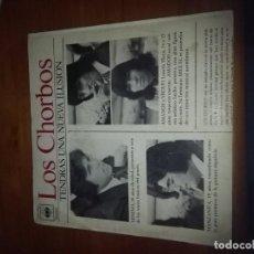 Discos de vinilo: LOS CHORBOS. TENDRÁS UNA NUEVA ILUSIÓN. SONES DEL CHICHARRO. MB2. Lote 96663115