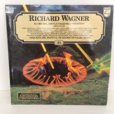 Discos de vinilo: WAGNER - EL ORO DEL RIN. Lote 96674200