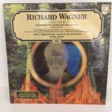 Discos de vinilo: WAGNER - SIGFRIDO. Lote 96674396