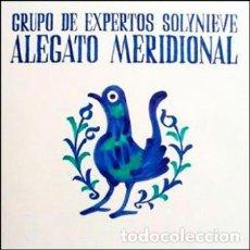 Discos de vinilo: GRUPO EXPERTOS SOLYNIEVE - VINILO ALEGATO MERIDIONAL + SINGLE - DESCATALOGADO . Lote 115056422