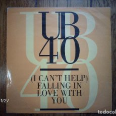 Discos de vinilo: UB 40 - (I CAN´T HELP) FALLING IN LOVE WITH YOU (EXTENDED MIX) + JUNGLE LOVE + (I CAN´T HELP) ..... Lote 96815439