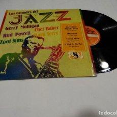 Discos de vinilo: LOS GRANDES DEL JAZZ -8- LP - GERRY MULLIGAN -CHEÍ BAKER- BUD POWELL-CLAR TERRY-ZOOÍ SIMS -1980. Lote 96874011