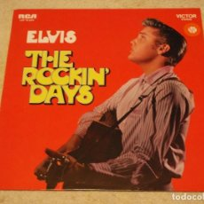 Discos de vinilo: ELVIS PRESLEY ( THE ROCKIN' DAYS ) GERMANY LP33 RCA VICTOR. Lote 96906875