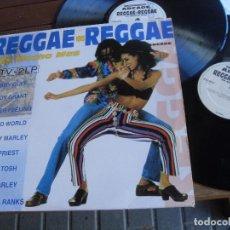 Discos de vinilo: REGGAE REGGAE LP DOBLE ES MUCHO MAS MADE IN SPAIN DE 1993. Lote 96972015