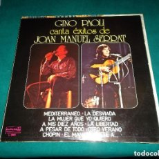 Discos de vinilo: LP GINO PAOLI CANTA EXITOS DE SERRAT. Lote 97001319
