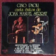 Discos de vinilo: GINO PAOLI CANTA EXITOS DE JOAN MANUEL SERRAT - LP 1978 - VG+ VG. Lote 97004763