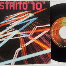 Discos de vinilo: DISTRITO 10 - TEMA Nº10 - SINGLE - SUSANA PACHECO/CHENI NAVARRO/JULIO BUSTAMANTE MADRID 1983 - RARE. Lote 97032759