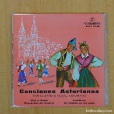 Discos de vinilo: CUARTETO VOCAL ASTURIANO - VIVA EL LLUGAR + 3 - EP. Lote 97073552