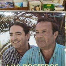 Discos de vinilo: LOS ROCIEROS - UN ESTILO - SEVILLANAS ´89 - LP. DEL SELLO FODS RECORDS. Lote 228411145