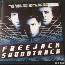 Discos de vinilo: SCORPIONS: FREEJACK SOUNDTRACK. HIT BETWEEN THE EYES. Lote 97107519