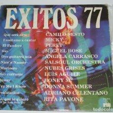 Discos de vinilo: EXITOS 77 LP VINILO ARIOLA CAMILO SESTO MIGUEL BOSE DONNA SUMMER RITA PAVONE BONEY M. PERET MICKEY. Lote 97121603