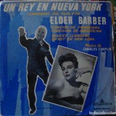 Discos de vinilo: UN REY EN NUEVA YORK. Lote 97123219