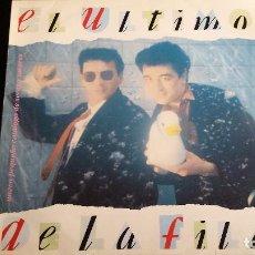 Discos de vinilo: LP EL ULTIMO DE LA FILA: NUEVO PEQUEÑO CATÁLOGO DE SERES Y ESTARES. Lote 97140747