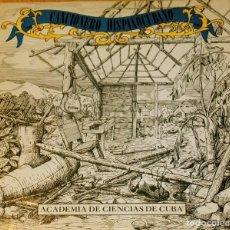 Discos de vinilo: CANCIONERO HISPANOCUBANO. ACADEMIA DE CIENCIAS DE CUBA. MUY RARO. Lote 97205535