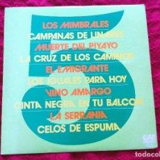 Discos de vinilo: PADILLA, VALDERRAMA, MONTES RAYOS, OCHAITA, LAGAZA, SOLANO, CABELLO, FREIRE, MOLINA, ANTONIO ARENAS. Lote 97226947