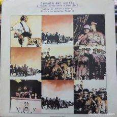Discos de vinilo: CANTATA DEL EXILIO. ¿CUANDO LLEGAREMOS A SEVILLA?. ANTONIO RESINES. A. GOMEZ-LP GONG. Lote 97233551