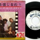 Discos de vinilo: THE LOVIN' SPOONFUL - DO YOU BELIEVE IN MAGIC - SINGLE KAMA SUTRA 1967 PROMO JAPAN BPY. Lote 97302115