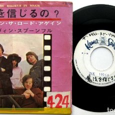 Discos de vinilo: THE LOVIN' SPOONFUL - DO YOU BELIEVE IN MAGIC - SINGLE KAMA SUTRA 1967 PROMO JAPAN BPY. Lote 97302115