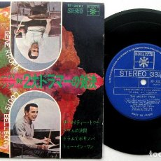 Discos de vinilo: GENE KRUPA & LOUIS BELLSON - THE MIGHTY TWO +3 - EP ROULETTE JAPAN (EDICIÓN JAPONESA) BPY. Lote 97303175