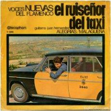 Discos de vinilo: EL RUISEÑOR DEL TAXI - EN MÁLAGA SE ENCONTRARON - SG SPAIN 1969 - DISCOPHON S-5065. Lote 97338731
