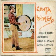 Discos de vinilo: LOCOMOTORO (PAQUITO CANO) - CANTA LOCOMOTORO - EP SPAIN 1970 - MH MH-902/S. Lote 97338891