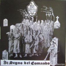 Discos de vinilo: SEGNO DEL COMANDO, IL: IL SEGNO DEL COMANDO. TREMENDO HARD PROGRESIVO ITALIANO. Lote 97424451