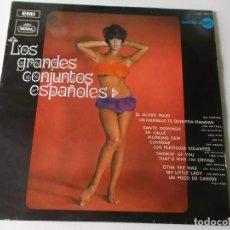 Discos de vinilo: LOS GRANDES CONJUNTOS ESPAÑOLES EMI REGAL SERIE AZUL 1969. Lote 97440655