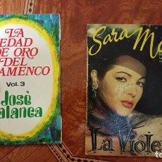 Discos de vinilo: LA VIOLETERA Y LA EDAD DE ORO DEL FLAMENCO VOL.3 JOSE PALANCA. Lote 97482627