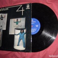 Discos de vinilo: MODULOS LP MODULOS 4 1974 HISPAVOX SPA-ROCK PROGRESIVO -. Lote 97519443