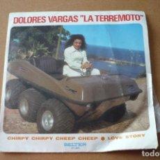 Discos de vinilo: DOLORES VARGAS LA TERREMOTO. Lote 97596799