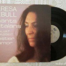 Discos de vinilo: TERESA REBULL, CHANTS CATALANS JOAN SALVAT PAPASSEIT MESTIER D'AMOUR (SPALAX) LP FRANCIA GATEFOLD. Lote 97619699