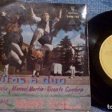 Discos de vinilo: JOTAS A DUO - CAMILA GRACIA - MANUEL MARTIN - VICENTE CAMBRA - EP SELLO MONTILLA 1960 - EXCELENTE. Lote 97629135