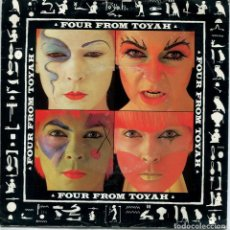 Discos de vinilo: TOYAH / IT'S A MYSTERY / REVELATIONS / WAR BOYS / ANGELS & DEMONS (EP ORIGINAL UK). Lote 97654199