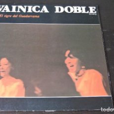 Discos de vinilo: LP VAINICA DOBLE EL TIGRE DEL GUADARRAMA SPANISH 1981 VINYL PSYCH FOLK VINILO . Lote 97679667