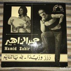 Discos de vinilo: ANTIGUO EP HAMID ZAHIR . Lote 97689159