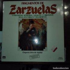 Discos de vinilo: FRAGMENTOS DE ZARZUELAS. Lote 97689735