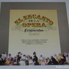 Discos de vinilo: EL ENCANTO DE LA ÓPERA. - FRAGMENTOS. VERDI. PUCCINI. MASSENET. BELLINI. ROSSINI. GOUNOD.... Lote 97692903