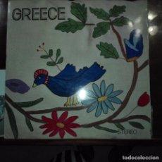 Discos de vinilo: GREECE VARIOS ARTISTAS . Lote 97694655