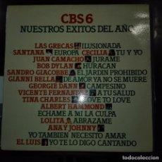 Discos de vinilo: CBS NUESTROS EXITOS DEL AÑO. Lote 97696007