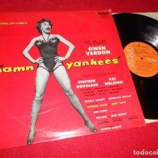 Discos de vinilo: DAMM YANKEES BSO OST LP RCA EDICION AMERICANA USA. Lote 97698819