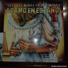 Discos de vinilo: AQUELLAS MANOS EN TU CINTURA ADAMO EN ESPAÑOL DOBLE LP AÑO 1981. Lote 97704599