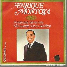 Discos de vinilo: ENRIQUE MONTOYA SINGLE SELLO DISCOPHON AÑO 1970 EDITADO EN ESPAÑA. Lote 97742231