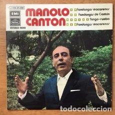 Discos de vinilo: MANOLO CANTÓN - FANDANGOS MACARENOS - 1972. Lote 97760859