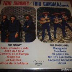 Discos de vinilo: LP DEL TRIO SIBONEY / TRIO GUADALAJARA. EDICION OLYMPO DE 1977. D.. Lote 97804431