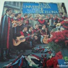 Discos de vinilo: TUNA UNIVERSITARIA DE BARCELONA CLAVELITOS HORAS DE RONDA CARRASCOSA Y LA SUERTE LOCA ED EKIPO. Lote 97847615