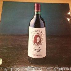 Discos de vinilo: VINILO DE TAPI. NO BEBAS AGUA. 1978. PERFECTO ESTADO. Lote 97961187