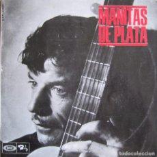 Discos de vinilo: MANITAS DE PLATA: MANITAS DE PLATA. Lote 97975139