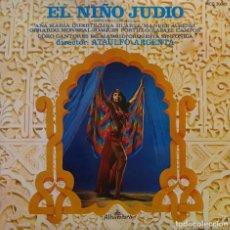 Discos de vinilo: EL NIÑO JUDIO. A. MARIA IRIARTE. LINA HUARTE. M. AUSENSI. LP. Lote 97984495