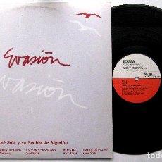 Discos de vinilo: JOSÉ SOLÁ Y SU SONIDO DE ALGODÓN - EVASIÓN - LP EDIGSA 1982 BPY. Lote 98011443